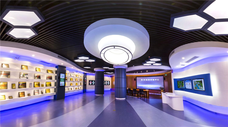 福德正神产业基地智能互动展厅