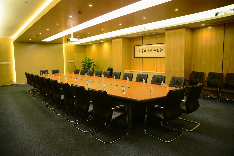 福德正神产业基地会议室1
